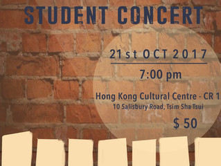 2017 Fall Student Concert