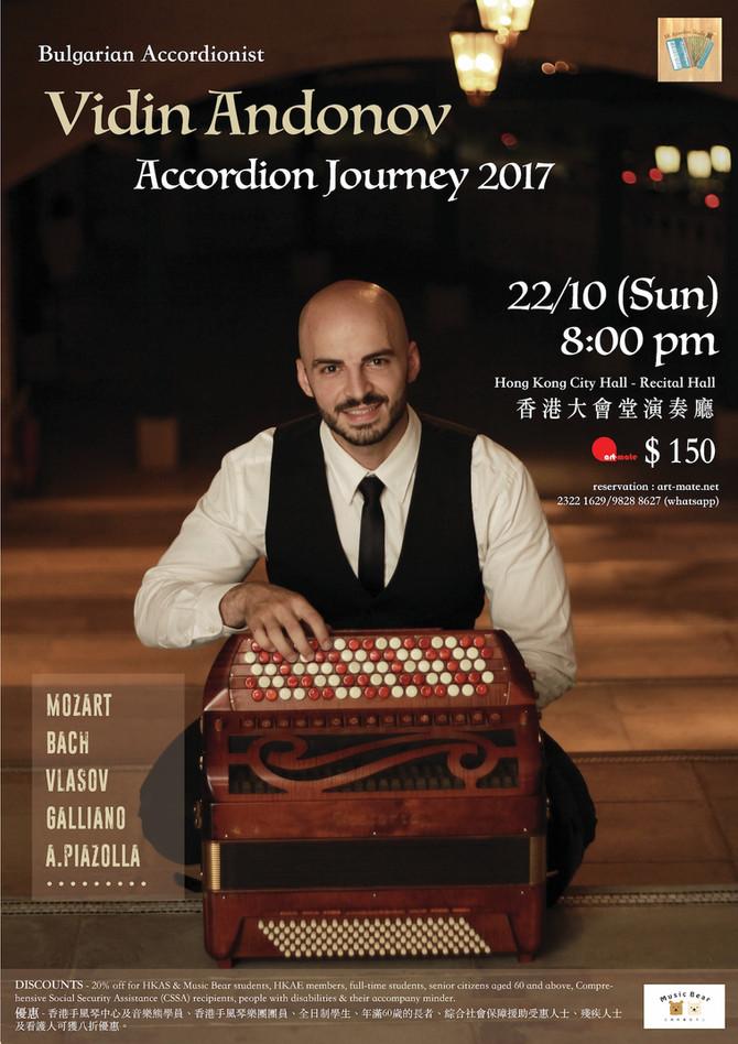 Vidin Andonov - Accordion Journey Concert 2017
