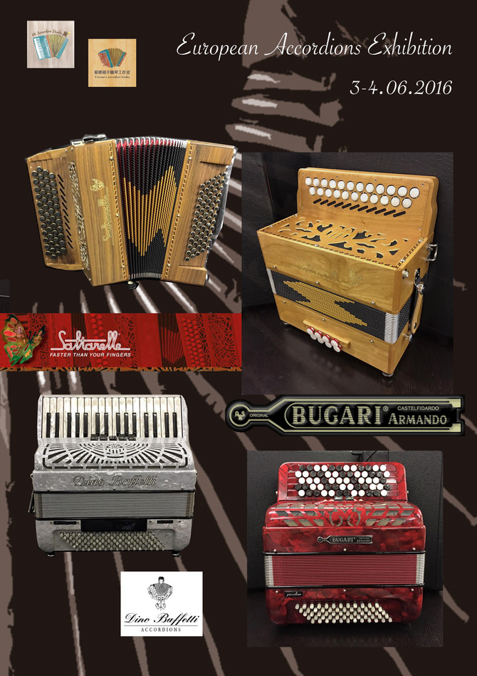 European Accordions Exhibition 歐洲手風琴展