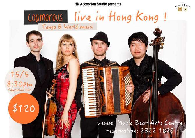 Coamorous - Live in HK!
