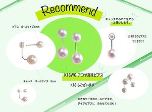 -recommendjune-1.png