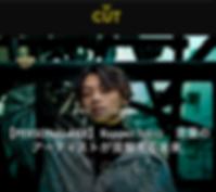 スクリーンショット 2020-05-16 12.14.22.png