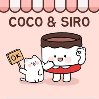 COCO & SIRO