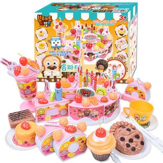 브레드이발소-홈파티 케이크 놀이
