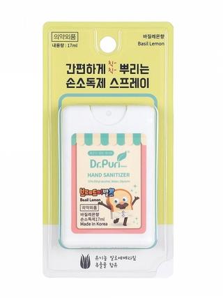 브레드이발소-미스트 손소독제(바질레몬향)17ml