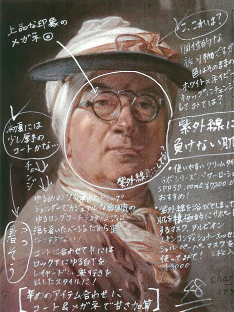 TEST_シャルダン_web.jpg