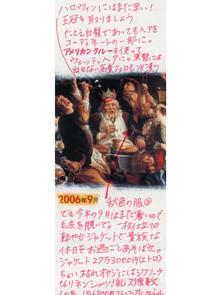 TEST_飲む王様_web.jpg