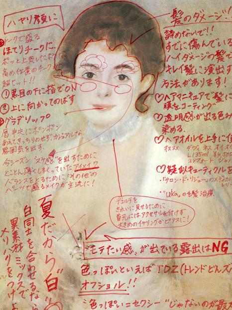 TEST_ルノワール_アンリオ婦人_web.jpg