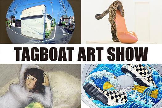 阪急tagboat210117.jpg