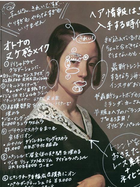 TEST_ミレー_web.jpg