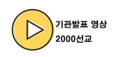 김홍주.png