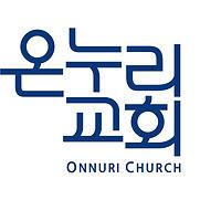 new온누리교회 로고(흰색).jpg