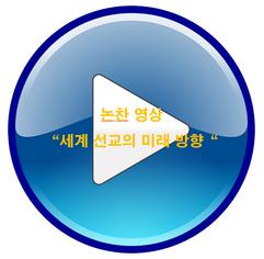 넬슨 영상.png
