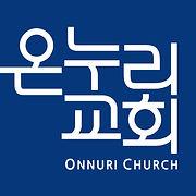 NEW온누리교회 로고(파랑).jpg