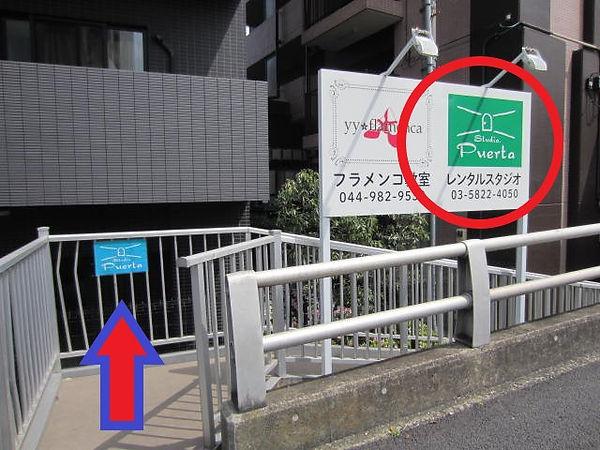 駅から案内⑦.jpg