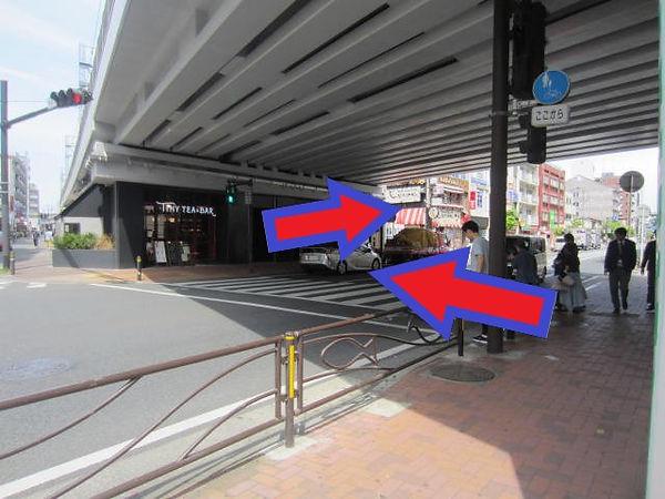 駅から案内③.jpg