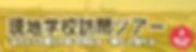 PE_banner3.png