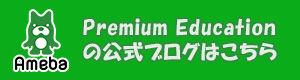 banner082301.jpg