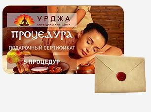 OORJA_CARDS-PROCEDURA-5.jpg