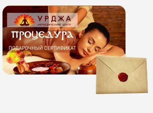 OORJA_CARDS-PROCEDURA.jpg