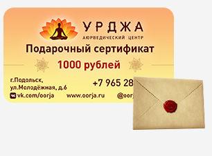 OORJA_sert-1.jpg