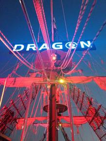 Dragon Lights