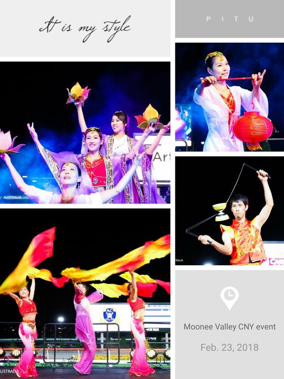 薇蓉舞集積極參與墨爾本狗年慶祝活動,將於3月1日畫下美麗句點。CNY celebrations are coming to an end. KITA's last public perform