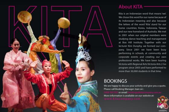 KITA's brand new hot flyer is out.  Check out what it is about! 最新KITA簡介傳單熱騰騰出爐,快快快,請大家告訴大家!