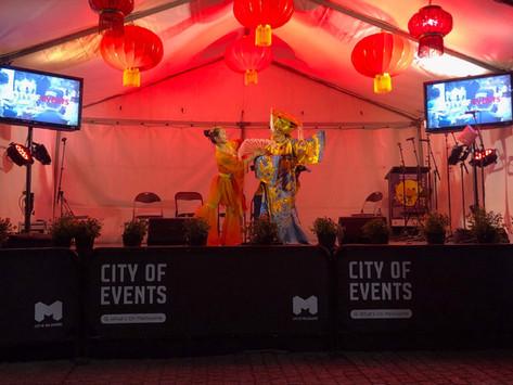 2019 Chinatown Mid-Autumn Festival