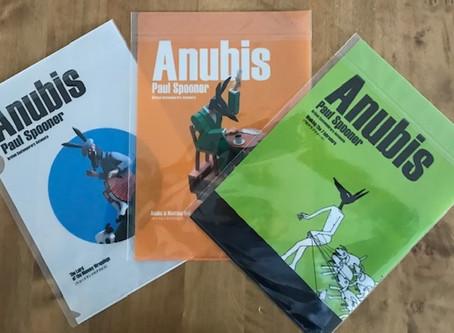 アヌビスのクリアファイル3種