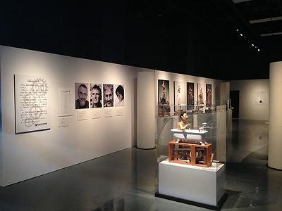 札幌オートマタ展