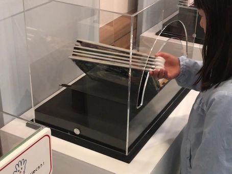 「とびだす絵本の科学展」で活躍するアナログ機器とは?