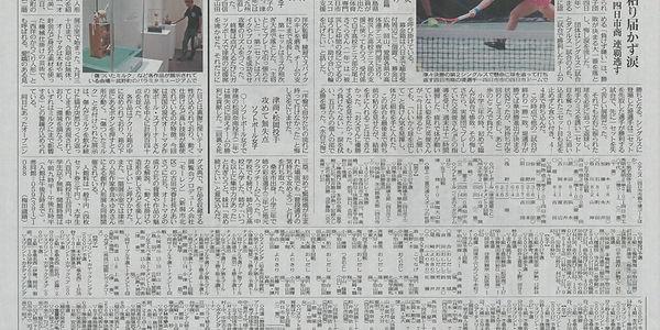 News Paper02.jpg