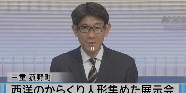 NHK01.jpg