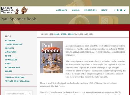 画集「ポール・スプーナーの世界」がロンドンにあるキャバレー・メカニカル・シアターから発売されます。