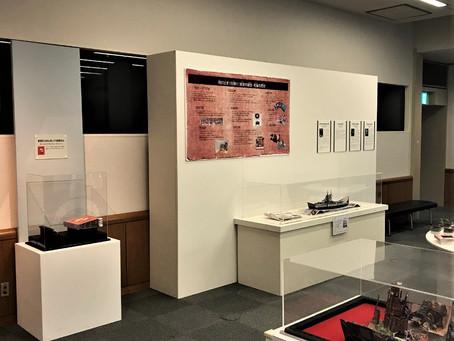 「とびだす絵本の科学展」会場のつくり方