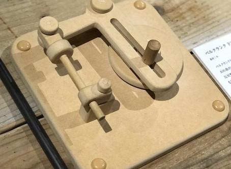 """機構模型""""ベルクランク""""のハンドルを変えてみた"""