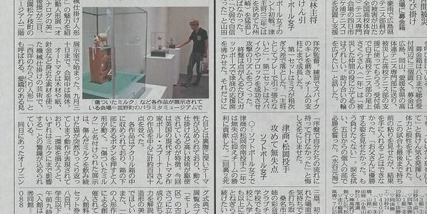 News Paper01.jpg