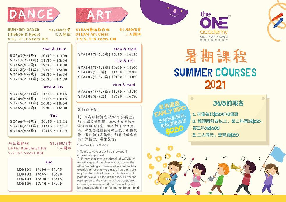 Summer Courses 2021 (1).jpg