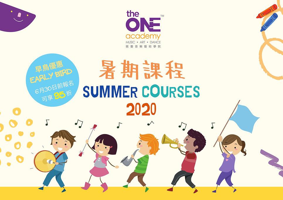 Summer COurse 2021.jpg