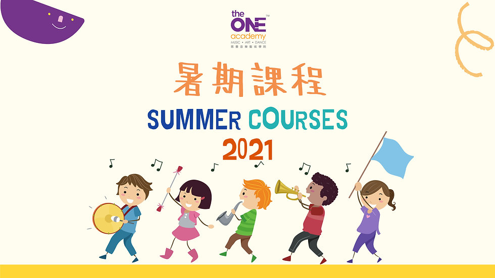 Summer Courses 2021 (1)-01.jpg