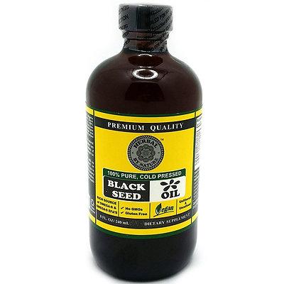 Cold Pressed Black Seed Oil