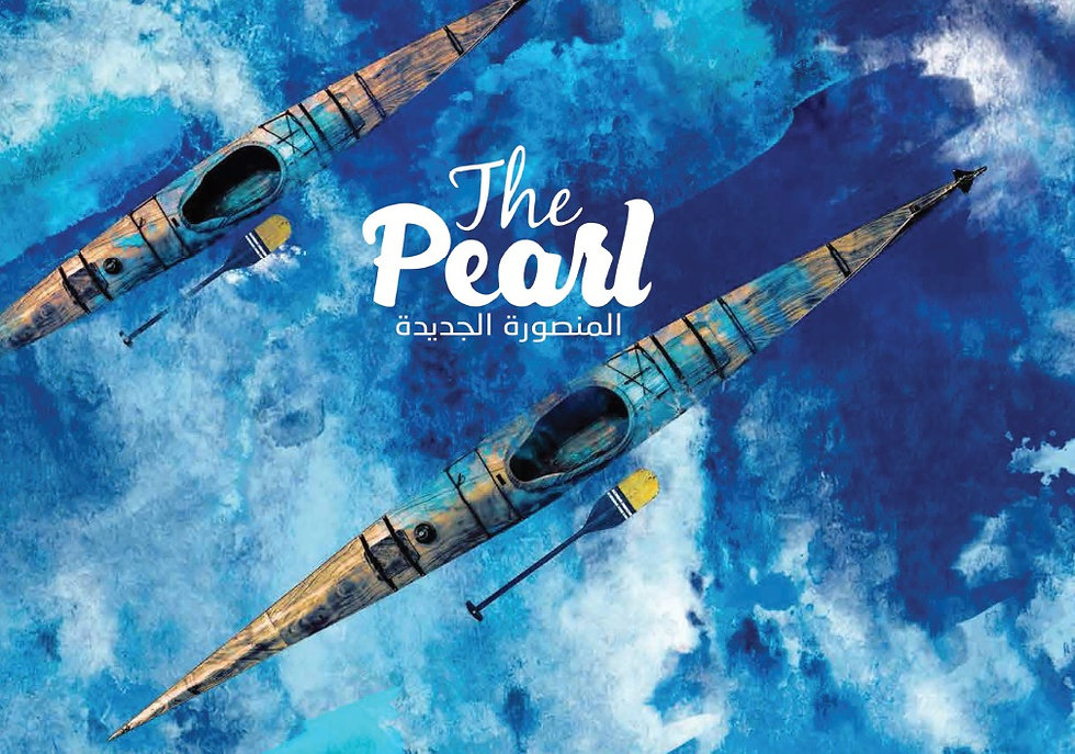 The Pearl New Mansoura Front Cover
