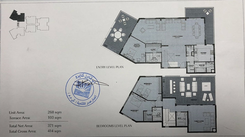 floor plan fo resale duplex with roof terrace in Uptown Cairo