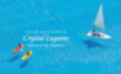 Crystal Lagoons in Azha Ain Sokhna.jpg