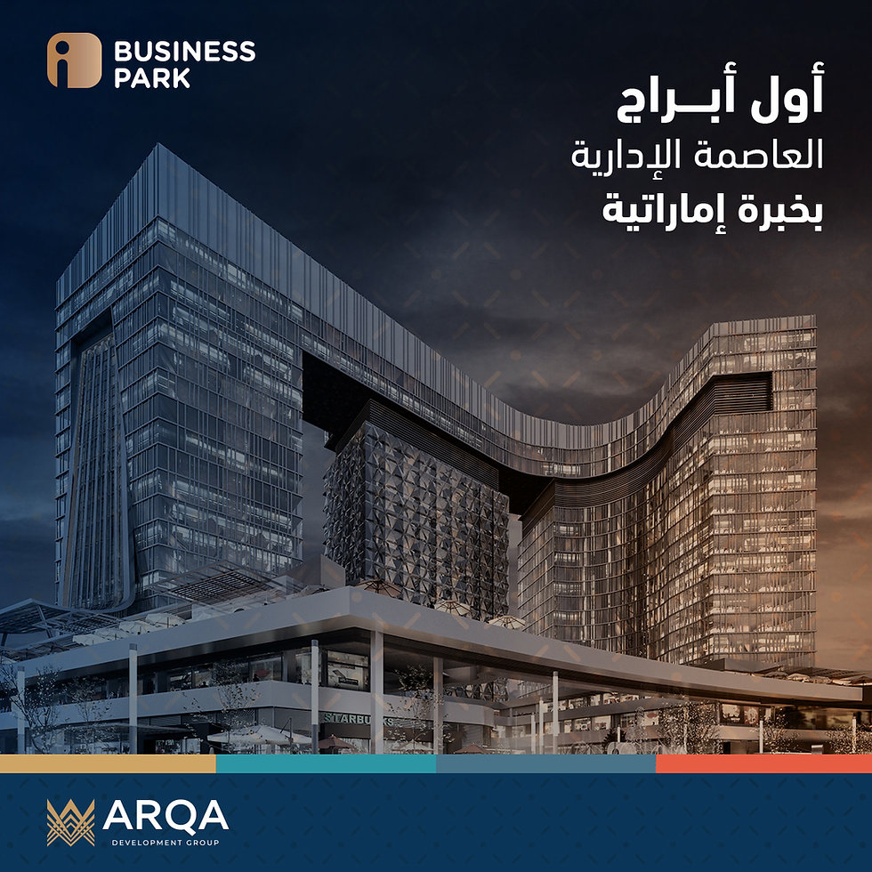 Facade of iBusiness Park 3 buildings by ARQA Development in Downtown New Capital