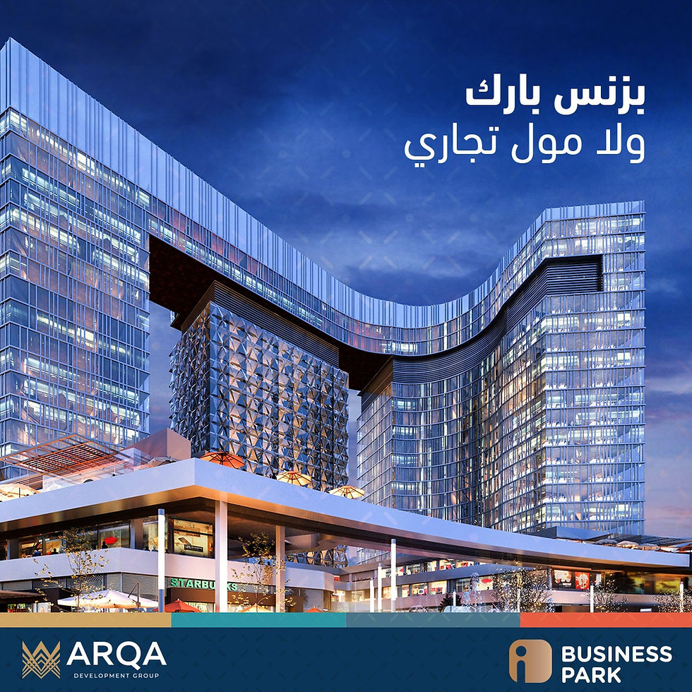 iBusiness Park in Downtown New Capital by ARQA Development