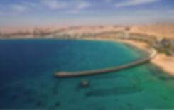 Sahl Hasheesh mesmerising view