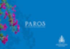Paros North Coast in Mountain View Ras El Hikma