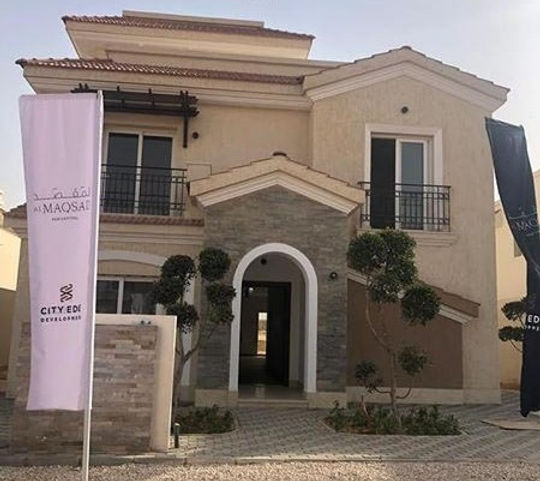 AlMaqsad By City Edg Developments Show Home